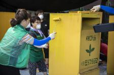 대구 북구 침산1동부녀회, 재활용 가능한 옷 수거함 정비 및 도색 실시