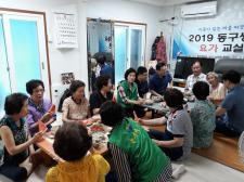 강순례 광주 동구새마을회 감사, 토종닭 1백 마리 후원