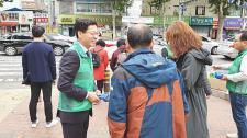 대구 동구새마을회, 일회용품 줄이기 캠페인