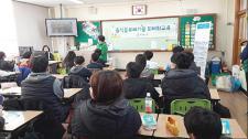 부산 사하구부녀회, 낙동초 생명살림교육