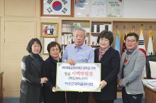 경남 하동군부녀회, 장학기금 전달