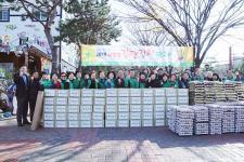 경남 창원시 진해구협의회와 부녀회, 김장 나누기