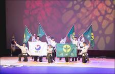 경남 통영시지회(회장 황종관)  '2019 새마을지도자대회'