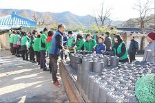 부산 금정구협의회, 연탄 나누기
