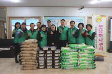 전남 여수시새마을회, 북한이탈 어르신들에게 쌀 20kg 15포, 설탕 15kg 10포, 고추장 5kg 20통을 전달