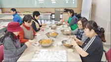 인천 미추홀구 용현1·4동부녀회, 사랑의 만두 만들기