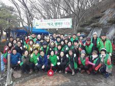 광주 서구새마을회, 새해맞이 떡국 나눔