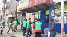 경북 경주시 안강읍협의회와 부녀회, 관내 버스승강장 방역활동