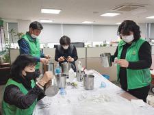 경남 창원시 의창·성산구협의회와 부녀회, 손소독제 만들기