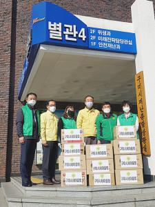 경북 구미시협의회와 부녀회, 재난안전대책본부에 간식 전달