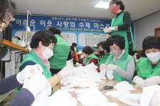 부산 금정구부녀회, 면마스크 제작