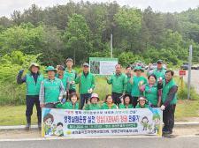 충북 영동군협의회와 부녀회, 양삼 정원 조성