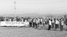 전북 익산시새마을회, 황등면 동연마을 1천3백22㎡ 부지에 양삼(케나프)심기 운동