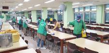 광주 서구 상무1동협의회와 부녀회, 학교 집중 방역