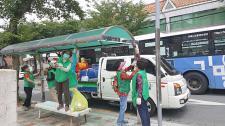 경남 김해시 칠산서부동부녀회, 관내 버스정류장 환경정화활동 펼쳐