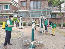 문고 광주 동구지부, 서구 월산동 어린이공원 및 공공시설물 방역활동