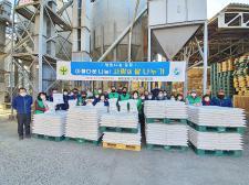 경북 칠곡군협의회, 사랑의 쌀 나누기