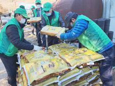 서울 서초구협의회, 어려운 이웃에 연탄 1천 장과 쌀 2백 포대를 전달