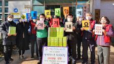 울산 동구 남목2동협의회와 부녀회, 코로나19 확산 방지를 위한 방역마스크 6천 개 기탁
