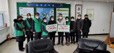 전남 신안군새마을회, 선별진료소 의료진에게 도시락 전달