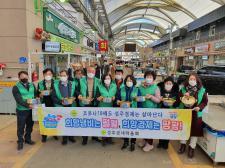경북 성주군새마을회, 전통시장 살리기운동