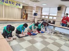 대구 달성군 화원읍협의회와 부녀회, 심폐소생술 등 응급처치 교육