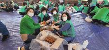 대전 유성구새마을회, 흙공 만들기