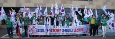 울산, 나라사랑 태극기 달기 캠페인