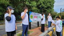 대구 남구새마을회 탄소중립 캠페인