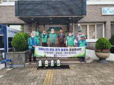 제주 서귀포시 영천동협의회 방역활동
