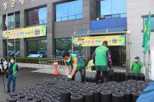 경북 의성군협의회 연탄 나눔