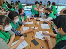 광주 서구새마을회 온라인 교육
