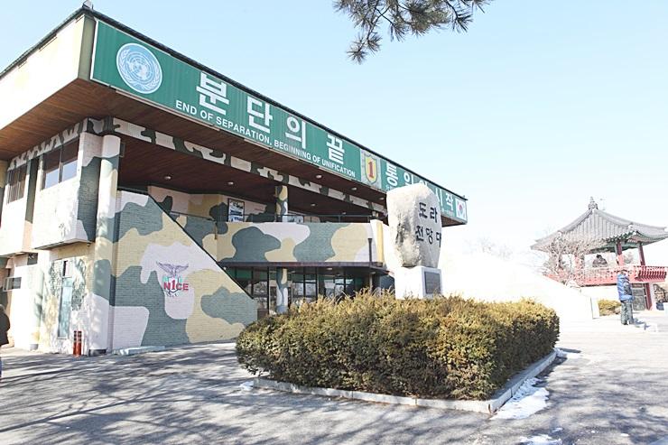 한국관광공사 추천 '3월 떠나기 좋은 국내 여행지 6선'