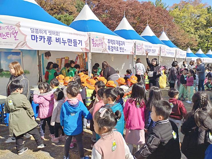 [문고경남 진주시지부] 흥미와 재미 더한 '진주 북 페스티벌'개최