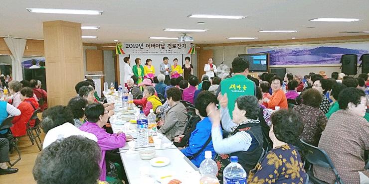 가족사랑'효 문화 한마당'열려